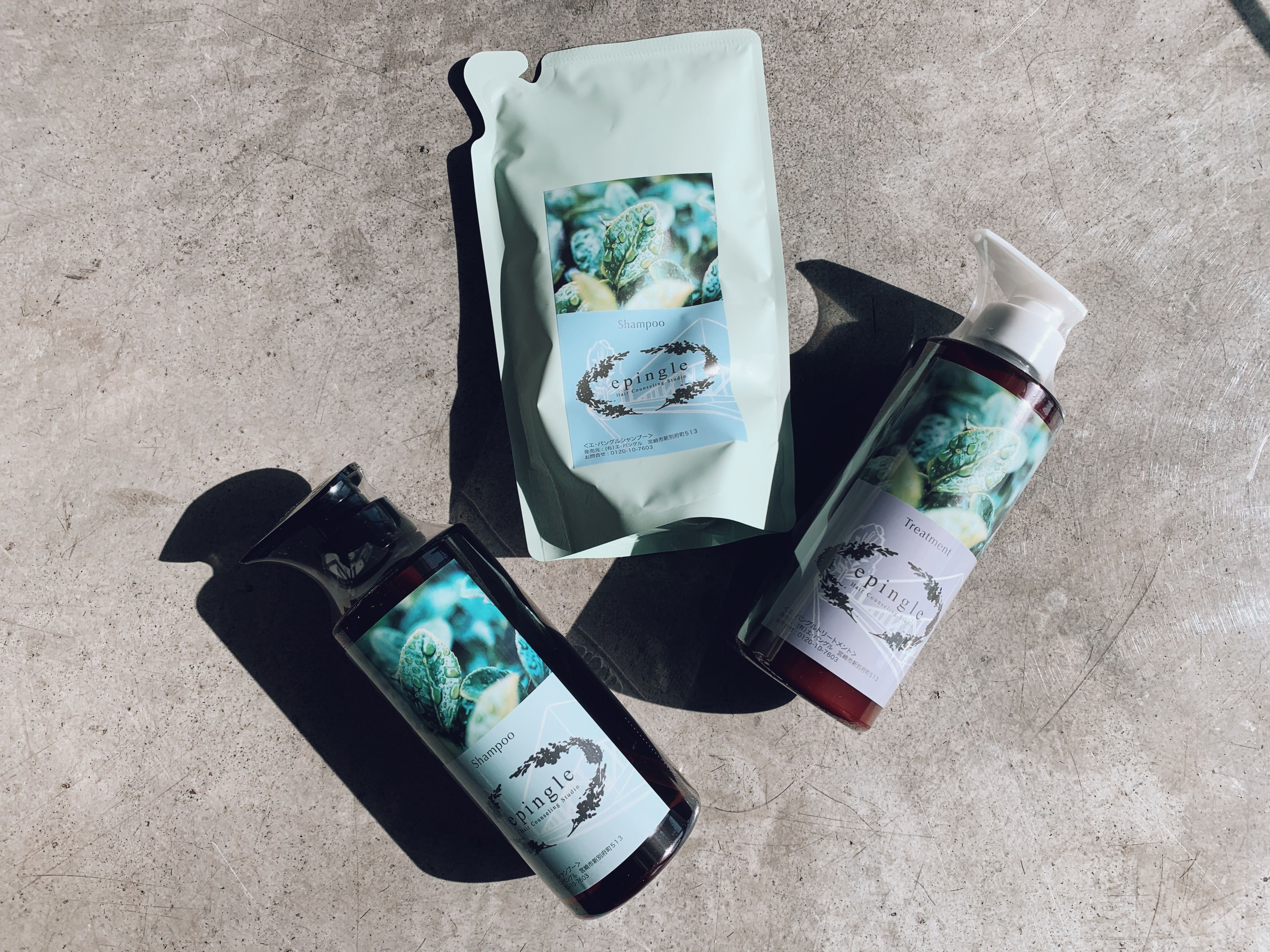 宮崎市の美容室 エ・パングル|宮崎では珍しい特殊なカラーを繰り返すことで髪と頭皮が綺麗になるDr.カラーシステムを採用している美容室!